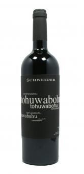 Markus Schneider Tohuwabohu 2015