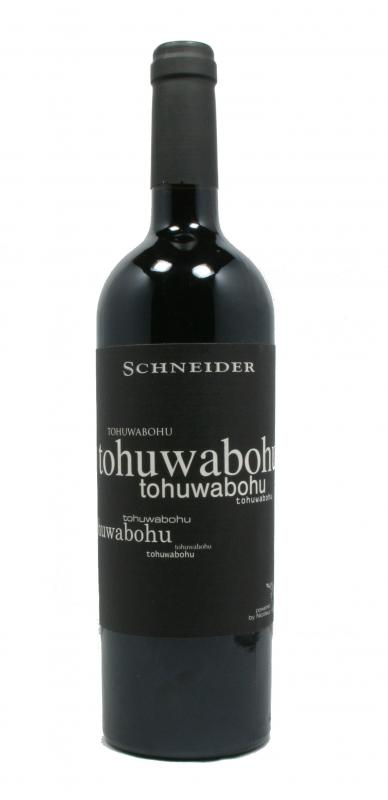 Markus Schneider Tohuwabohu 2014